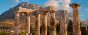 Read more about the article Ancient Corinth